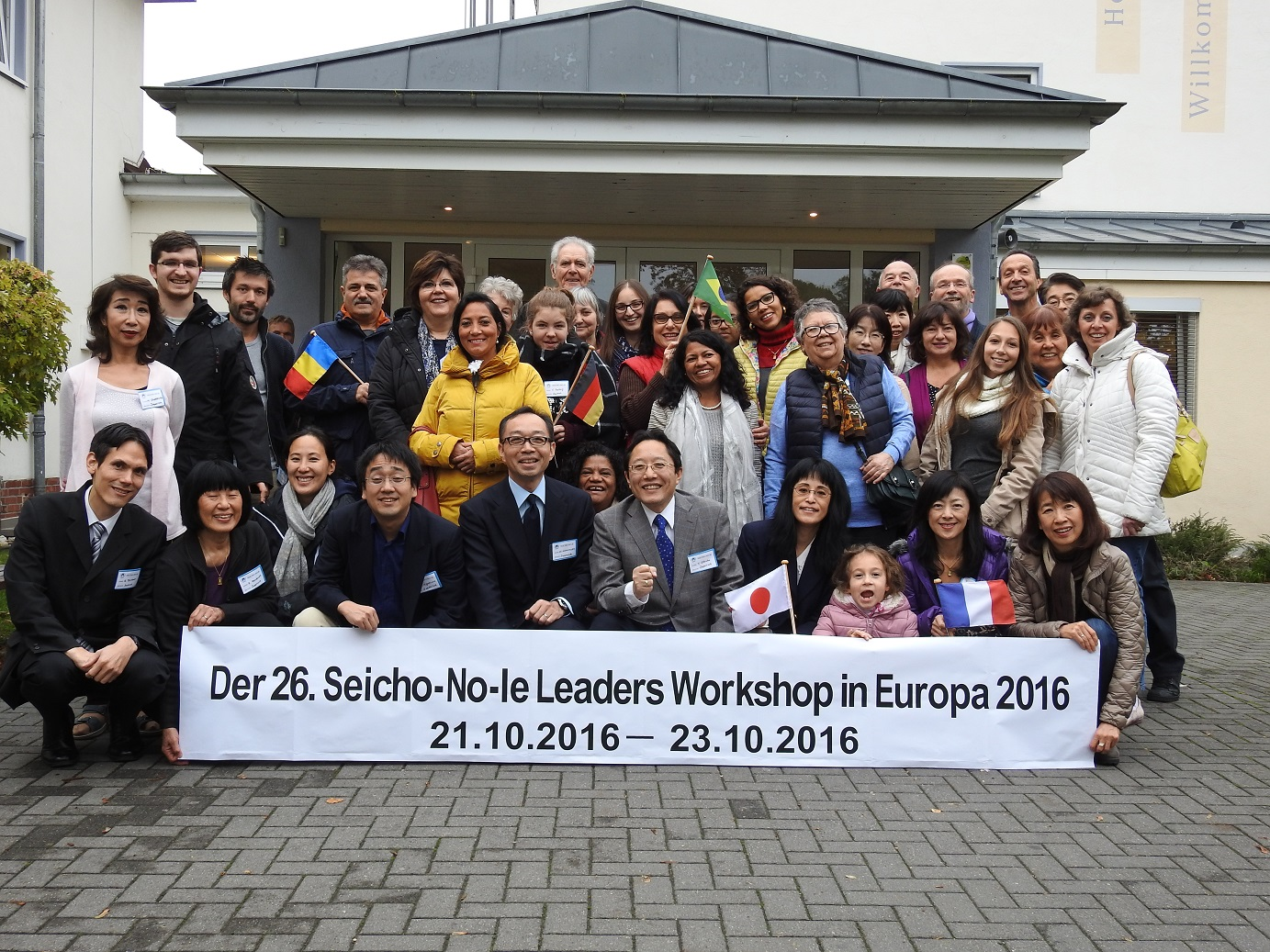 26. Seicho No Ie Leaders Workshop